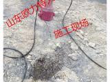 河南濮阳手持式岩石劈裂机山东菏泽柴油型岩石劈裂机