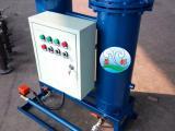 冷却循环水系统|供应旁流水处理器