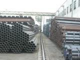 酸洗磷化无缝钢管加工厂
