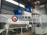 氢氧化钙设备_氢氧化钙生产线价格_灰钙粉生产线