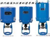 381LSA-08电子式直行程电动执行器