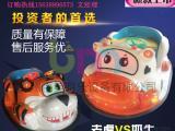 市面上流行的 电动碰碰车 儿童玩具车 优惠价格