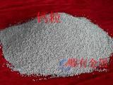 金属钙粒钙块高纯钙