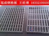 吸收塔钢格栅板厂家报价_环保钢格栅板【冠成】