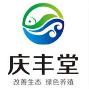 山西庆丰堂生物科技有限公司的形象照片