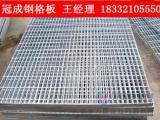 锅炉厂镀锌钢格栅板/锅炉厂钢格栅规格/冠成