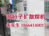 压焊软连接焊接设备-软连接专用焊接设备