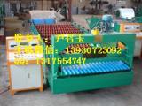 水波纹压瓦机设备850全自动彩钢板压瓦机设备