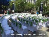 沈阳大东桌椅租赁公司租1铁马2折叠桌椅3演讲台4隔离带