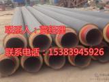 钢套钢岩棉保温钢管厂家