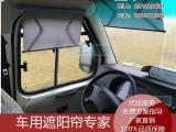 定制校车遮阳帘中巴车遮光窗帘巴士卷帘首选专业定制的上海上久