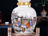 1斤5斤10斤装景德镇陶瓷酒瓶酒坛酒罐密封罐泡酒瓶