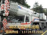 东莞大型吊车租赁价格100吨400吨