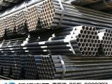 友发 焊管 Q235 大棚管 厂商直销 规格齐全