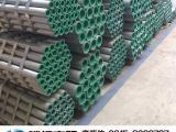 钢塑复合管 正金元 厂家直销 规格齐全 Q235