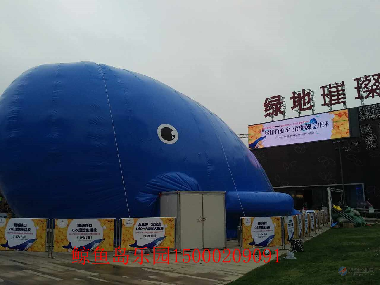 高端特色鲸鱼岛乐园出租大型蓝色充气鲸鱼岛乐园租赁