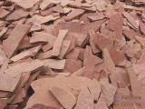 供应红色板岩乱形石,高粱红乱形石批发,高粱红乱形价格