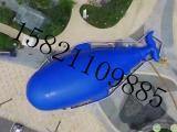 鲸鱼岛乐出租 鲸鱼岛主题乐园租赁 鲸鱼岛气模设备出租