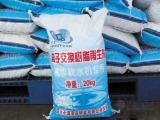 大米编织袋 化肥袋 饲料袋