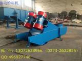 振动给料机(ZG60-120)GZG633惯性振动给料机