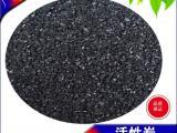 巩义中天是您购买椰壳活性炭的第一选择