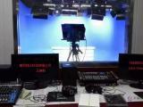 真三维虚拟演播室网络直播室校园录课室