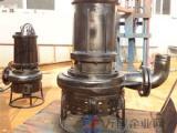 商家供应炼油厂耐高温油浆泵 无堵塞排渣泵 杂质泵