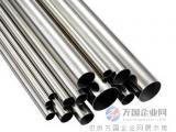 东莞铝管厂家|东莞铝管供应商|东莞铝管厂哪家好|东莞铝管厂