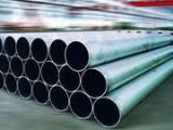 东莞6063铝管|东莞6063铝管厂家|东莞6063铝管厂