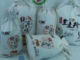 有机高粱米布袋,棉布束口袋,布袋定做,帆布袋定做,厂家直销