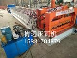 800竹节瓦机价位 琉璃瓦压瓦机相关设备 全自动彩钢压瓦机图
