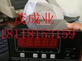 制氮机专用p860-3n氮气分析仪