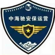 湖南哨兵科技有限公司的形象照片