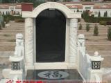 传统墓碑 花岗岩中式仿古墓碑 墓园公墓雕塑