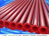厂商直销 消防涂塑管 复合管 高品质  友发
