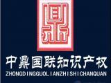 邯郸市专利申请流程丨代写专利丨专利侵权诉讼