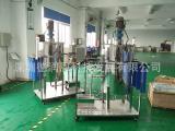 小型玻璃水机器 小型玻璃水设备厂家