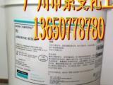 道康宁ACP1500消泡剂