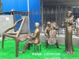 玻璃钢仿古铜雕塑音乐人物雕塑公园小区校园广场商业街装饰雕塑