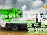 强制式车载泵|车载泵|车载强制式搅拌泵送一体机-金牛T2