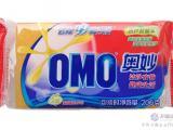 供应奥妙透明皂厂家批发价格低质量好 奥妙透明皂全国发货