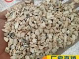 耐火材料厂家供应耐火骨料,耐火骨料价格,耐火骨料型号