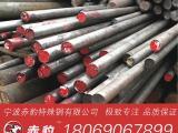 12L14易切削钢批发12L14圆钢毛料精磨厂家直销贵钢现货