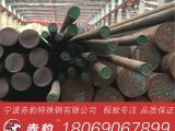 批发12L14易切削钢贵钢现货厂家直销