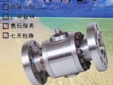 青岛Q41M法兰高压球阀厂,德国工艺打造高压球阀批发