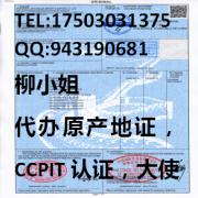 深圳市海毅进出口有限公司的形象照片