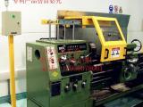 【专利】车床安全防护装置 LHS立宏机床防护罩生产厂