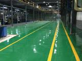 东阳防尘耐磨硬化地坪漆 防尘 耐磨固化剂