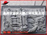 浮雕热销供应 惠安浮雕定制 立体佛像浮雕