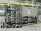 反渗透水处理设备选型